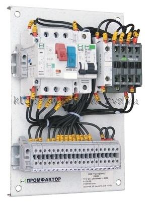 Блоки управления серии Б-5000