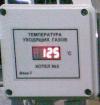 Модули дистанционных измерений МИД 0x0600, 0x0601, 0x0602, 0x0610, 0x0611, 0x0612, 0x0620, 0x0630, 0x0631