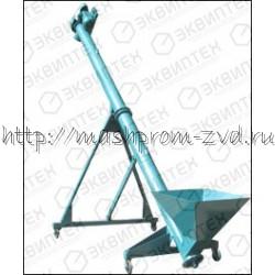 Винтовые транспортеры (шнеки), до 150 т/час