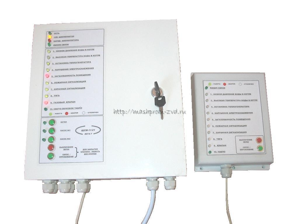 Комплект щитов сигнализации ЩСМ-11 (для котельных)