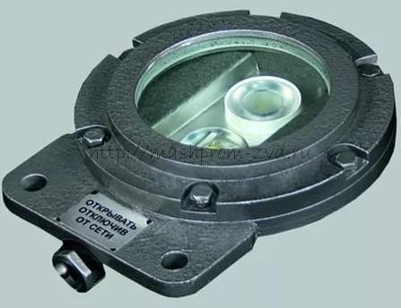 Фара рудничная электровозная взрывобезопасная (светодиодная) ФРЭ 1.0А