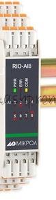 RIO-AI8 - Модуль аналогового ввода унифицированный 8-ми канальный