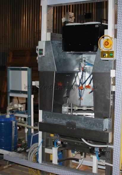 Установка магнитопорошкового контроля муфт УМПК-8