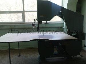 Машина раскройная ленточная РЛ-6