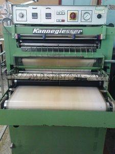 Пресс проходного типа KANNEGIESSER VH-600
