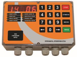 Контроллер безоператорного отпуска топлива для ведомственной АЗС - КАЛИБР-6
