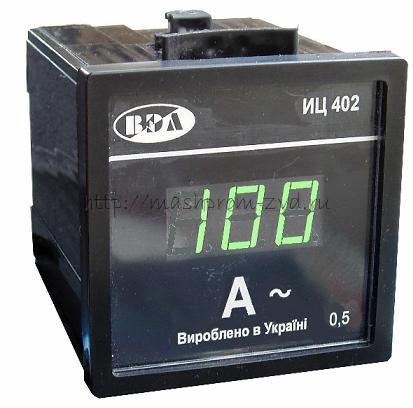 Измеритель-вольтметр щитовой с цифровой индикациеей ИЦ401, Измеритель-амперметр щитовой с цифровой индикацией ИЦ402