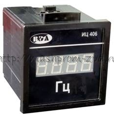 ИЦ406С - Частотомер щитовой для контроля частоты в сети переменного тока