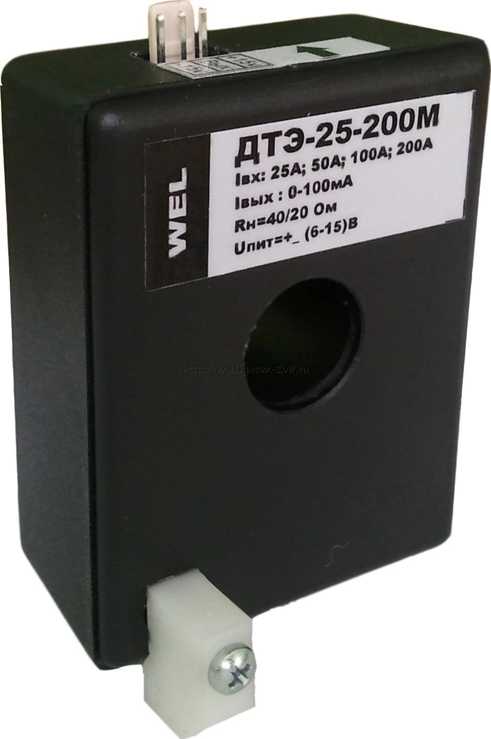 ДТЭ-25-200М - Бесконтактный датчик тока на 25-200 Ампер