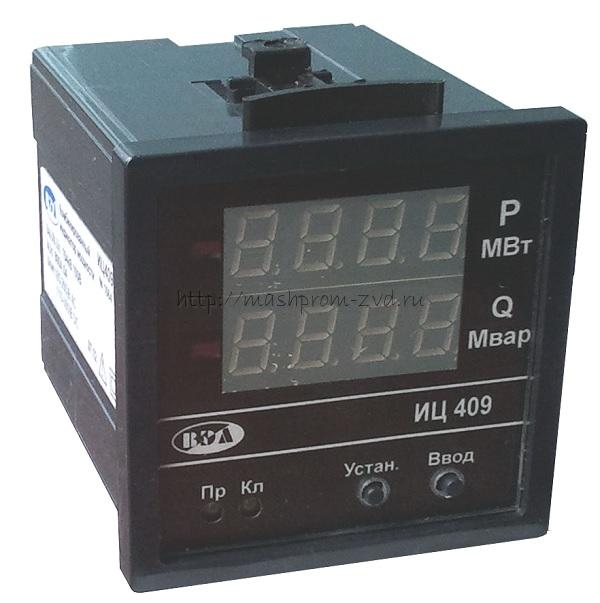 ИЦ409И Комбинированный индикатор направления мощности. Щитовой Ваттварметр с цифровой индикацией. Реле направления мощности.