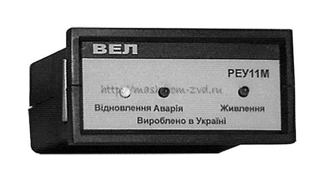 РЭУ11М - Реле электронные указательные сейсмостойкие