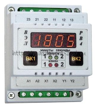РВ4 - Реле времени двухканальное с индикацией времени выдержки