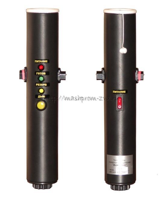 Тест-прибор «Дымотест» модель S101