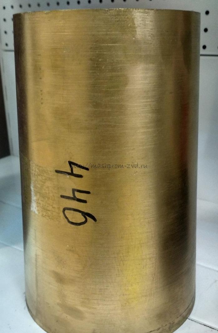 Втулка коническая нижняя КСД 1200 ч. 2-246446