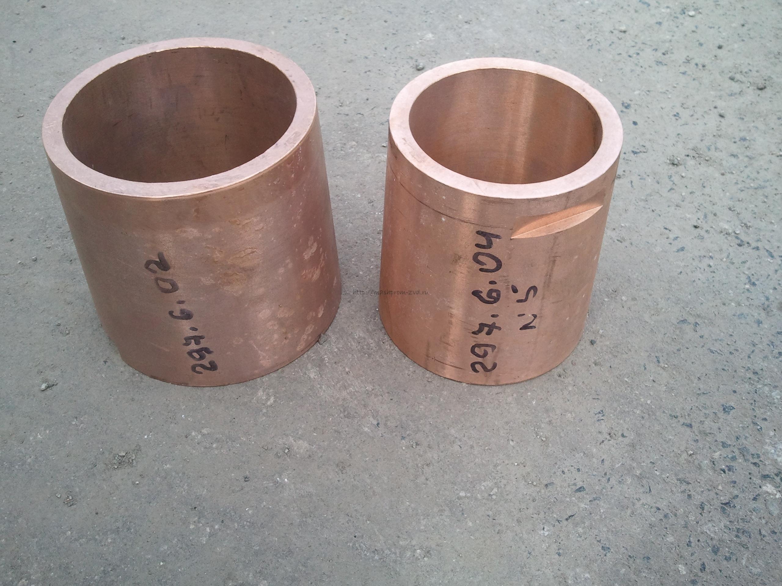 Втулка коническая нижняя КСД-600 ч. 297-6-0-4