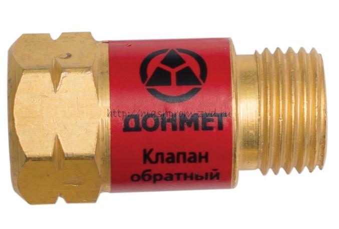 """Клапан обратный """"ДОНМЕТ"""" ОБГ"""