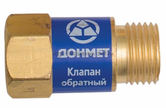 """Клапан обратный """"ДОНМЕТ"""" ОБК"""