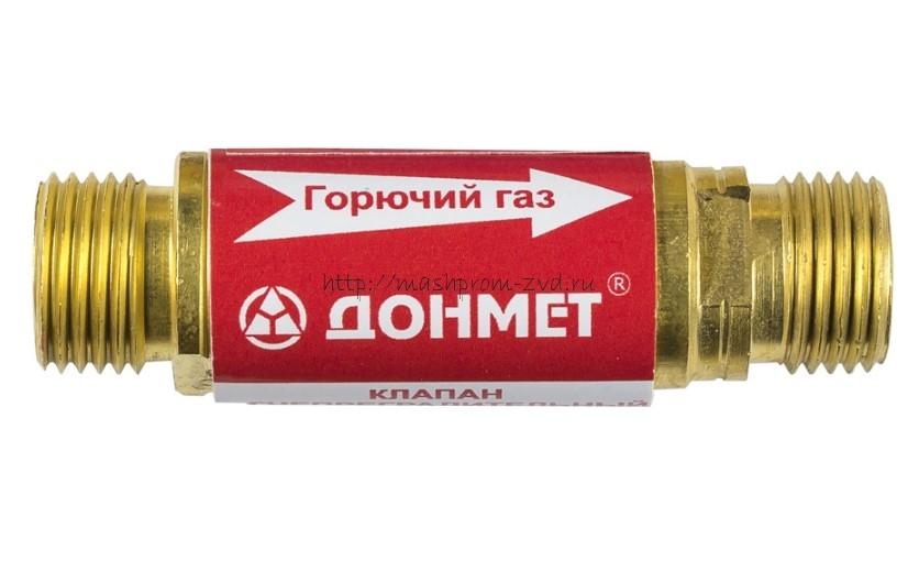 """Клапан обратный огнепрегрдительный """"ДОНМЕТ"""" КОГ 950.000.15"""