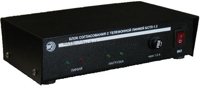 Блок сопряжения с телефонной линией БСТЛ-1-2