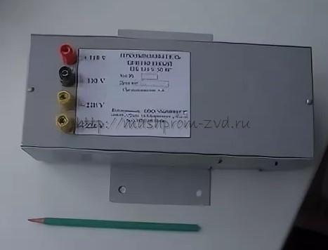 Преобразователь для бритв ПН 110/220В
