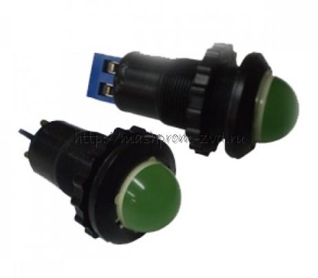 Светосигнальная арматура АС-С-22-Т