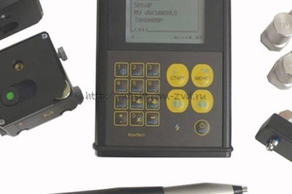 Прибор для выверки соосности валов С911