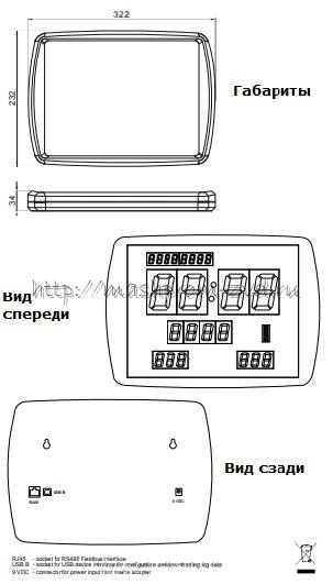 E2230_drawing