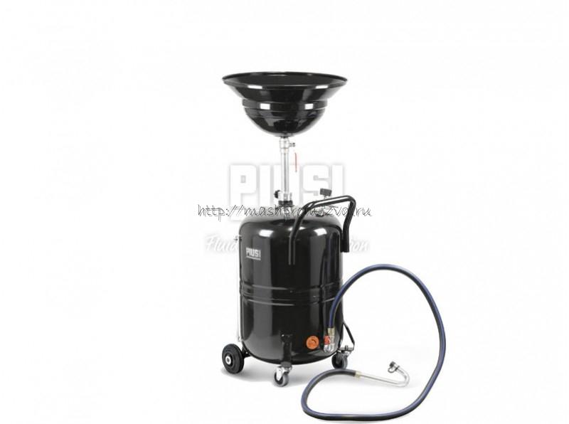Маслосборник PIUSI арт. F00215A20 с маслоприемником 80 л. Easy-Drainer 80
