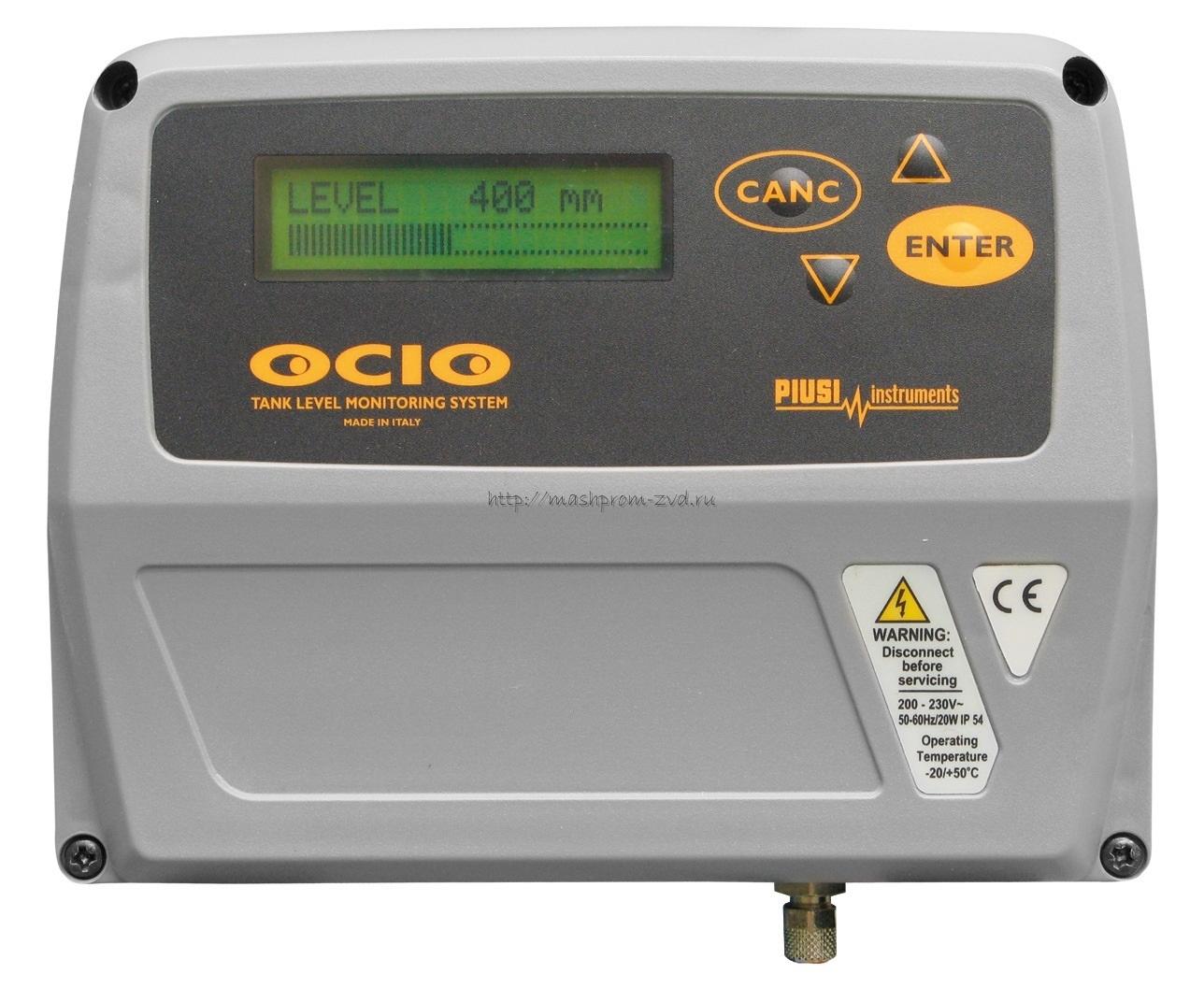 Ocio арт. F0075510D - система контроля уровня топлива в резервуаре