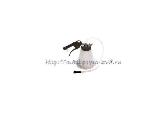 Пистолет SAMOA арт. 184100 для отсоса тормозной жидкости