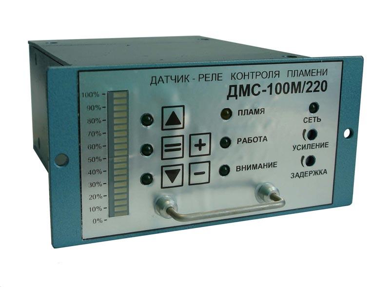 Датчики оптические инфракрасный диапазон постоянная составляющая ДМС-100М,