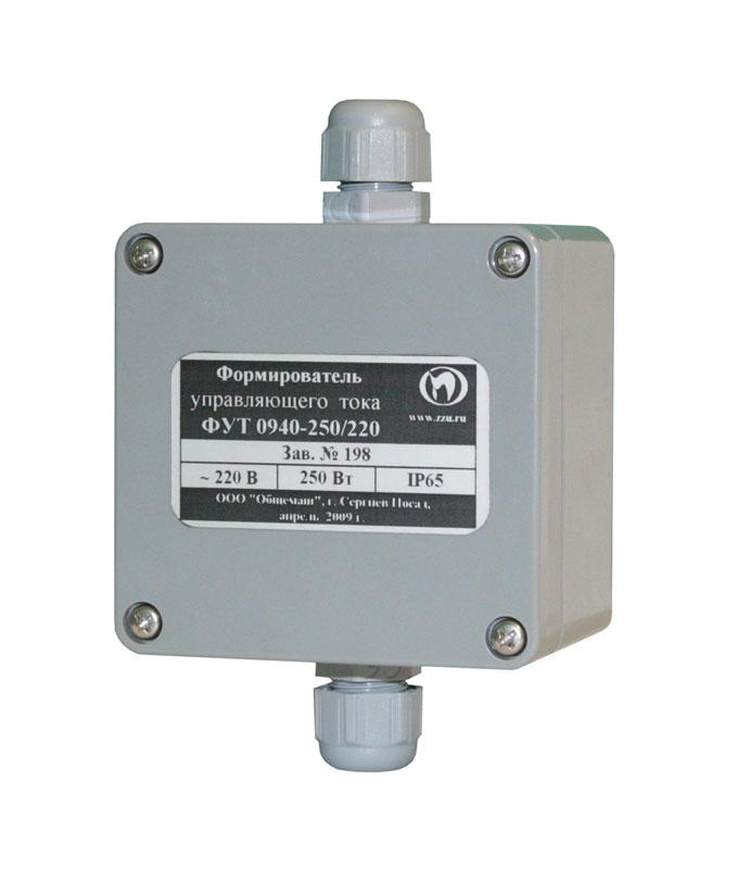 Формирователь управляющего тока ФУТ-0940