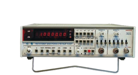 Частотомер электронно-счетный Ч3-63/1