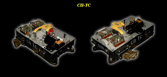Стрелочный электропривод СП-ТС