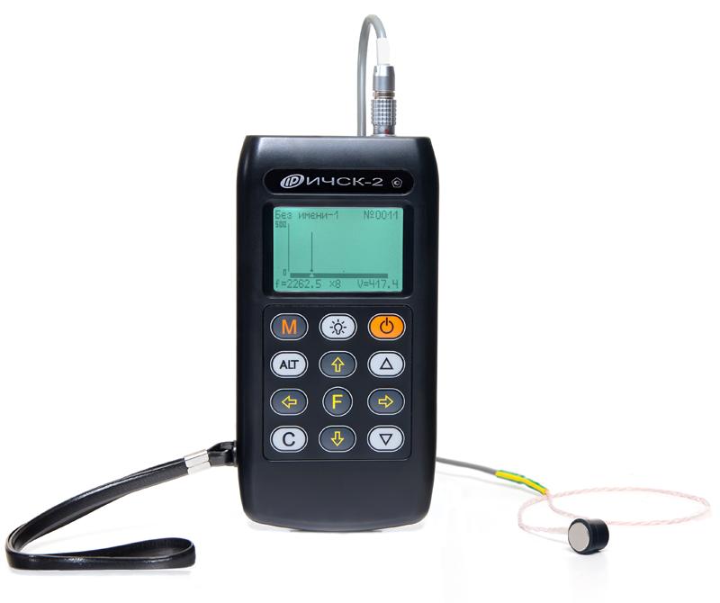 Измеритель частот собственных колебаний ИЧСК-2