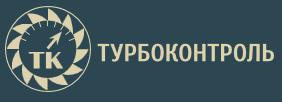 Перечень продукции ЧПП Турбоконтроль