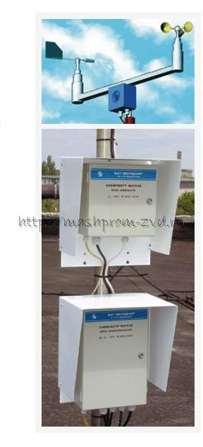 Анемометр МАРК-60 c противобледенительной системой