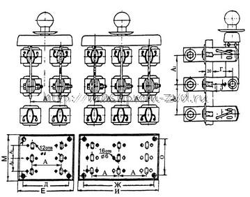 Переключатели П-21 — П-36