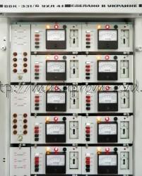 Устройство контрольно-сигнальное ВВК - 331