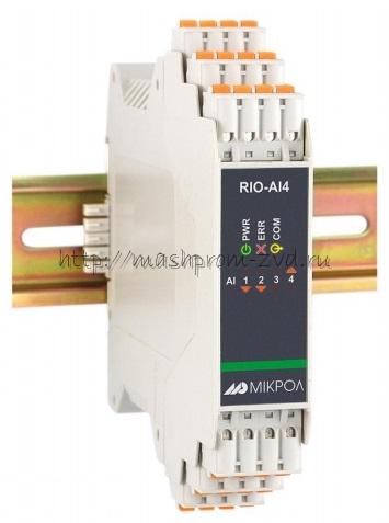 RIO-AI4 - Модуль аналогового ввода унифицированных сигналов 4-х канальный