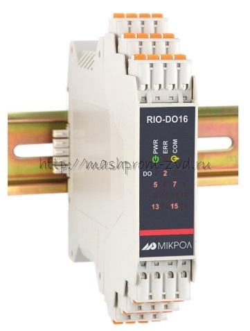 RIO-DO16 - Модуль дискретного вывода 16-ти канальный