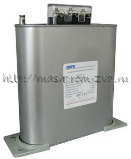 Самовостанавливающийся низковольтный конденсатор для компенсации реактивной мощности ВКВ0.4