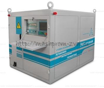 Установка испытания генераторов УИГ-35/70/100-800