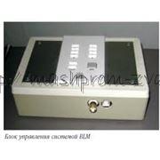 Трансмиттер полупроводниковый ТП-24-2М 573.46.83
