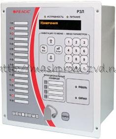 Устройство релейной защиты микропроцессорное РЗЛ-05.И1 ТНхх, РЗЛ-05.И2 ТНхх