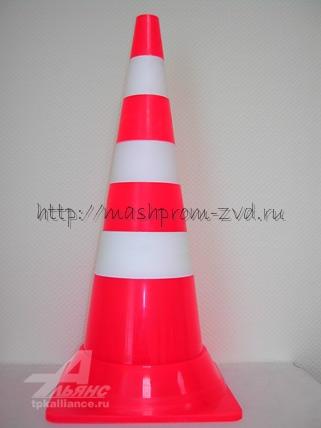 Конус сигнальный дорожный КС-3.3, КС-3.4