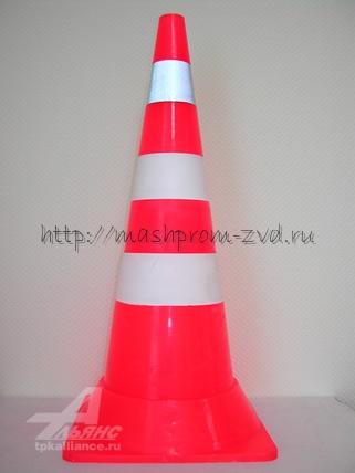 Конус сигнальный дорожный КС-3.5, КС-3.6
