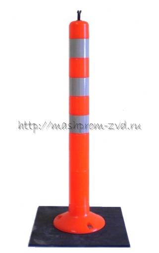 Столбик дорожный сигнальный ССУ