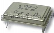 Микросборка БКУ-3