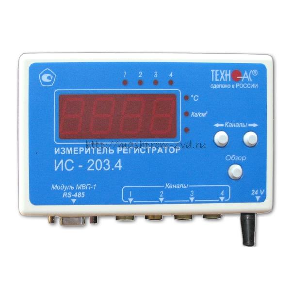 Измеритель регистратор ИС-203.4